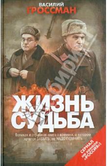 Репертуар МДТ  Театра Европы Основная сцена