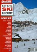 Юрий Бугельский: Бугель SKI EXPERT. Франция. Выпуск 3 / 2012 г.