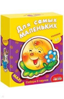 Купить Колобок. Для самых маленьких (2194) ISBN: 4607147364673