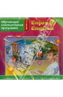 Обучающая компьютерная программа к учебнику