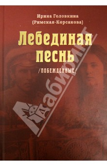 перимбаев сергей анатольевич рязань биография