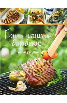 Рецепты шашлык барбекю одноразовая барбекюшница