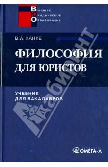 Книги для юристов подарок