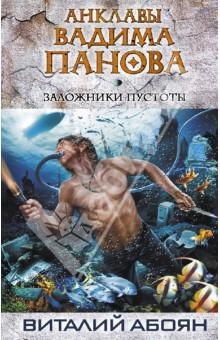 Учебник по русскому 6 класс читать онлайн 1 часть
