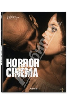 Horror Cinema - Penner, Schneider, Duncan
