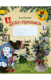 Татьяна черниговская читать лекцию