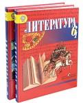 Русина, Бирюкова, Багаутдинова - Литература. 6 класс. Учебник. В 2 частях. ФГОС обложка книги