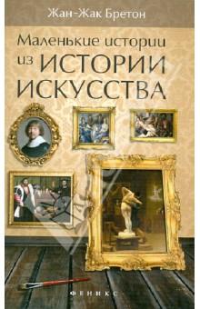 Сокольникова книга читать
