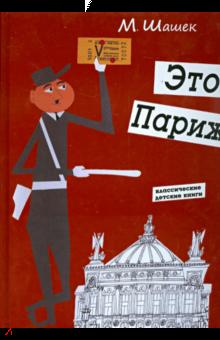 1db94b434541 Книга: