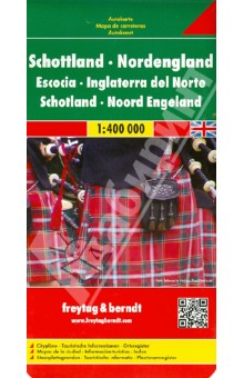 Scotland - North England. 1:400 000
