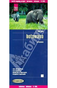 Botswana 1:1 000 000