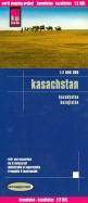 Kazakhstan 1:2 000 000