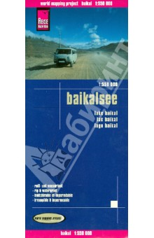 Baikalsee. 1:550.000