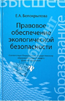 read philosophy of social science a
