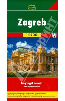 Загреб. Карта. Zagreb 1:15 000