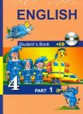 ТерМинасова, Узунова, Сухина: Английский язык. 4 класс. Учебник.  В 2х частях. Часть 1. ФГОС (+CD)