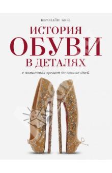 Учебник по общей биологии читать онлайн