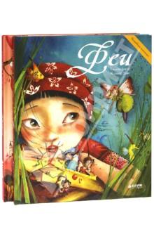 Волшебная коллекция. Принцессы. Феи. Комплект из 2-х книг - Босье, Ларош