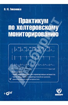Preventing Coronary Heart Disease: Prospects, Policies, and Politics