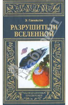 Учебник по английскому языку 8 класс верещагина онлайн читать