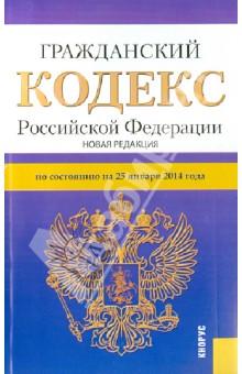 Все про изменения в ГК РФ с 1 сентября | Всегда важно