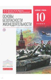 Все учебники по русскому языку 7 класс читать онлайн