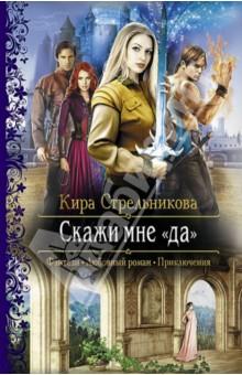 Романы про лесби