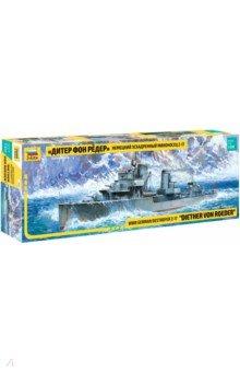 Купить Немецкий эсминец Z-17 Дитер фон Рёдер (9043) ISBN: 4600327090430