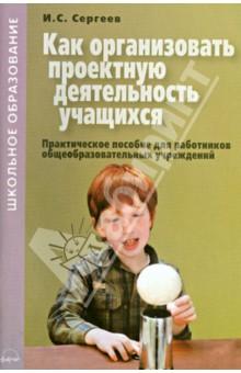 ГИБДД официальный сайт Московская область ПДД-БАЗА онлайн