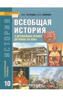 Справочник баранова по русскому языку читать онлайн