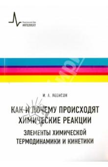ebook Старославянский язык. Курс лекций