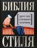 Читать онлайн роман осенний роман
