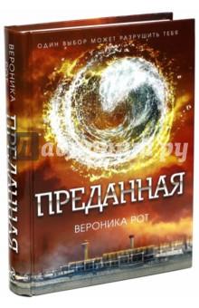 Кентерберийские рассказы читать онлайн на русском