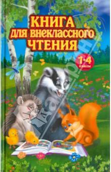Читать мангу президент студсовета горничная на русском языке читать