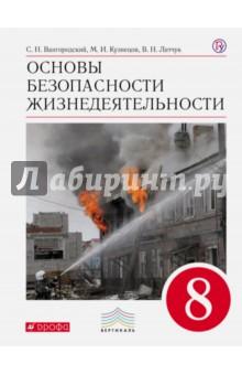 Книги онлайн читать с.алексеев крамола 1