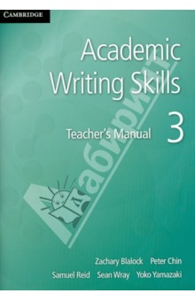 Academic Writing Skills. Teacher's Manual 3 - Blalock, Chin, Reid, Wray, Yamazaki