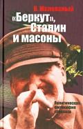 Валерий Малеваный: