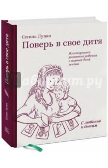 Самый читаемые русские писатели