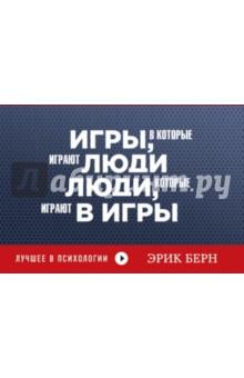 Е. чарушин читать онлайн никита и его друзья читать онлайн