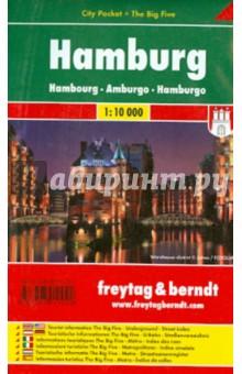 Гамбург. Карта-покет ламинированная 1: 10 000