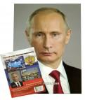 Комплект плакатов. Российская государственность обложка книги