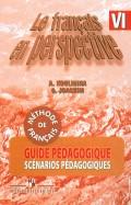 Кулигина, Иохим: Французский язык. 6 класс. Книга для учителя. Поурочные разработки