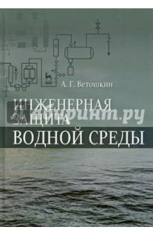 free algebra and operator theory proceedings of