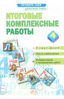 Английские буквы на русском как правильно читать