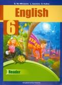 Узунова, ТерМинасова, Кутьина: Английский язык. 6 класс. Книга для чтения
