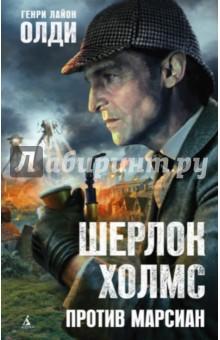 http://img2.labirint.ru/books46/452284/big.jpg