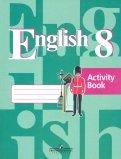 Кузовлев, Перегудова, Лапа: Английский язык. 8 класс. Рабочая тетрадь