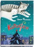 Ольга Фадеева - КотоФеи обложка книги