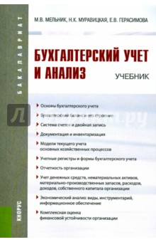 Teaching secondary mathematics, Volume 1