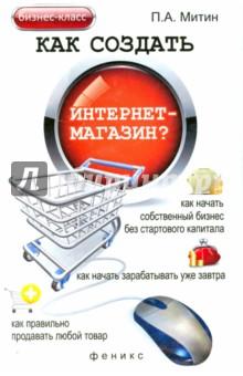 Учебники купить интернет магазин краснодар